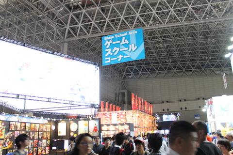東京ゲームショー、スカイツリー 089