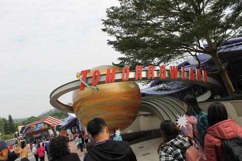 香港・マカオ 319-2