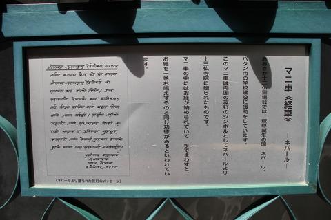 全興寺 017