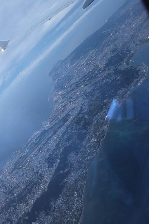 沖縄旅行 788