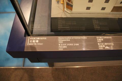 全興寺 357