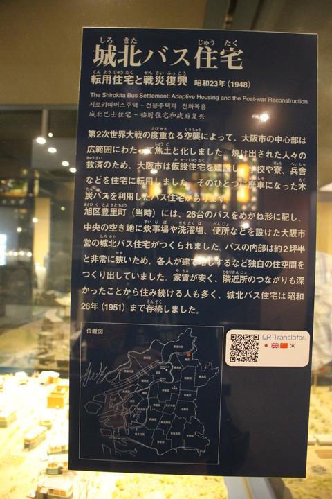 全興寺 364