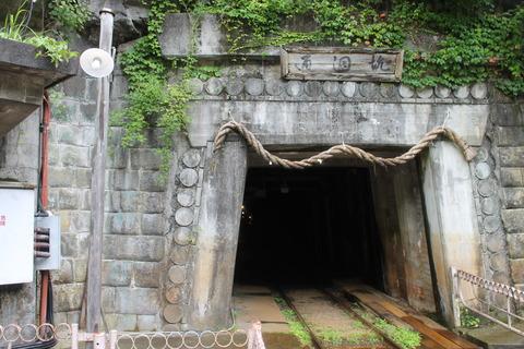 関東旅行 269