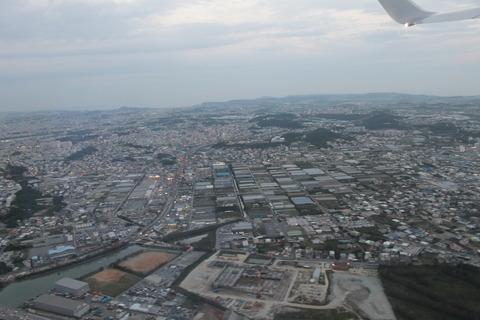 沖縄旅行 777