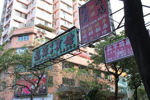 香港・マカオ 088