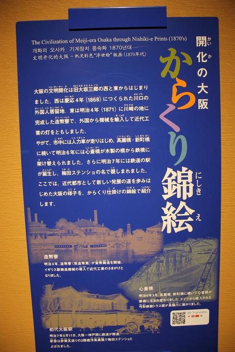 全興寺 354