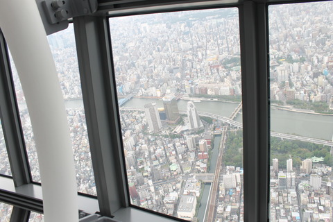 東京ゲームショー、スカイツリー 337