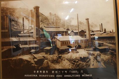 関東旅行 190