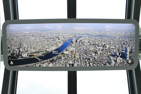 東京ゲームショー、スカイツリー 330