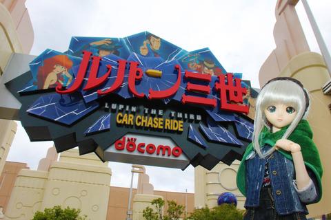 USJ、大阪自然史博物館 046-2