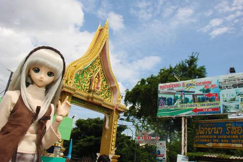 タイ二日目 119-2