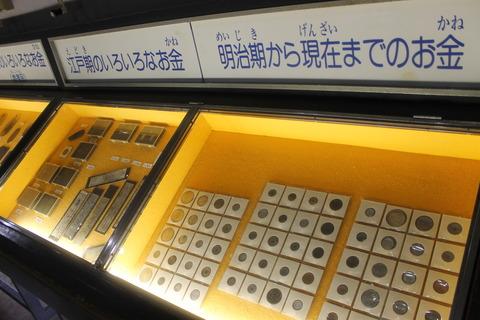 関東旅行 266