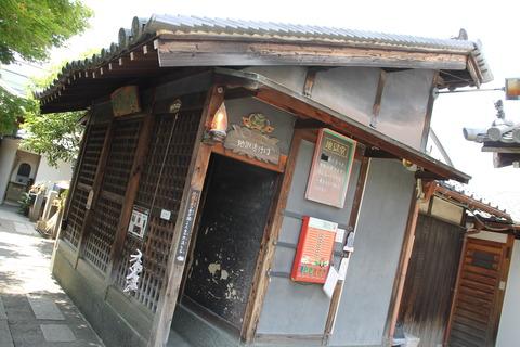 全興寺 075