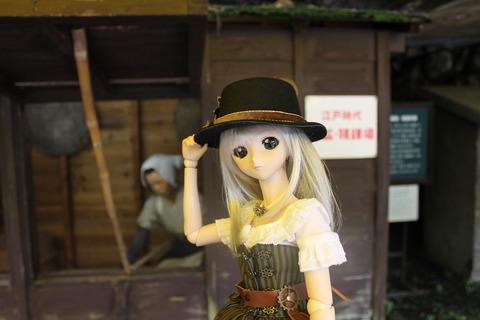 関東旅行 223