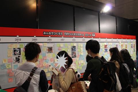 ニコニコ超会議 017-2