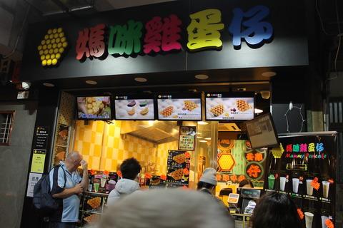 香港・マカオ 248