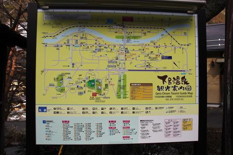 下呂温泉 077