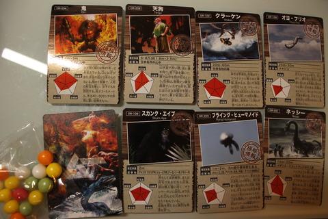富士サファリパーク 006