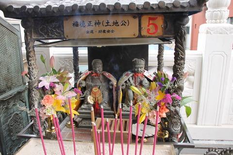 横浜中華街 074