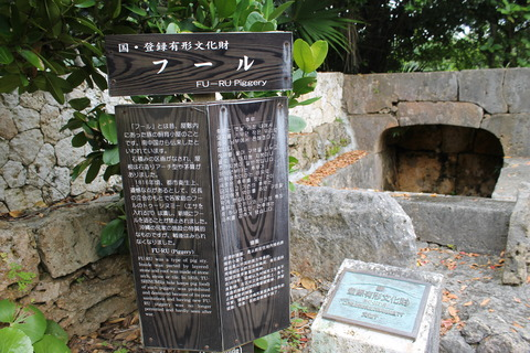 沖縄旅行 112