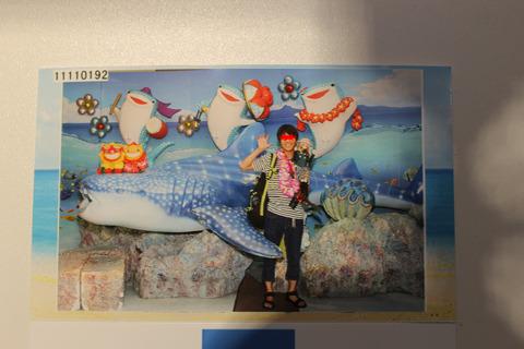 沖縄旅行 463-2
