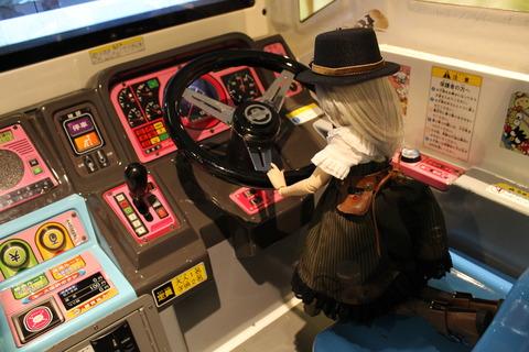関東旅行 119