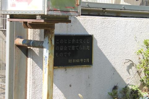 天王寺動物園 096