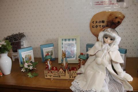 富士サファリパーク 072