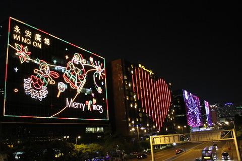 香港・マカオ 231