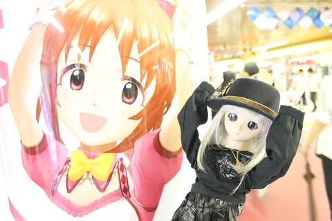 東京ゲームショー、スカイツリー 243