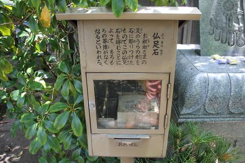 全興寺 062