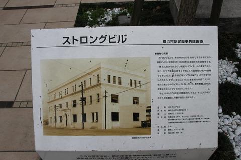 横浜中華街 011