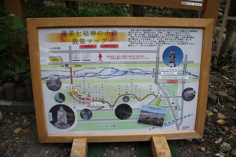 大井川鉄道 299