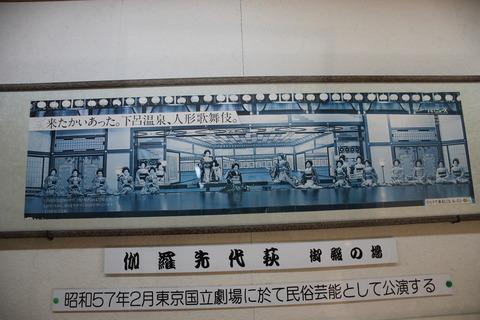 下呂温泉 138