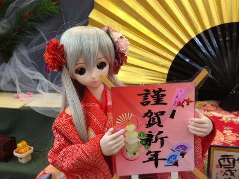 娘(人形)と一緒にラピュタみたいな廃墟、友ヶ島に行ってきたで!