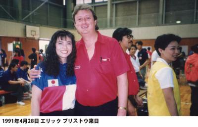 24-special_article_yoko_jiro_8