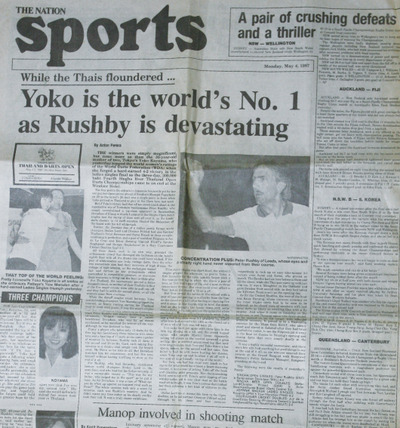 24-special_article_yoko_jiro_1