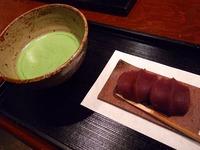 赤福&抹茶