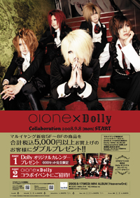 Dolly_poster2