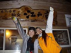 2008.9.1-2 富士登山 026