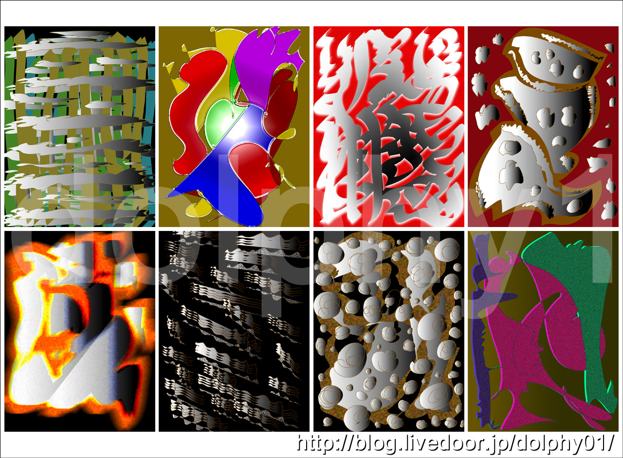 63 1999 art_4-11280