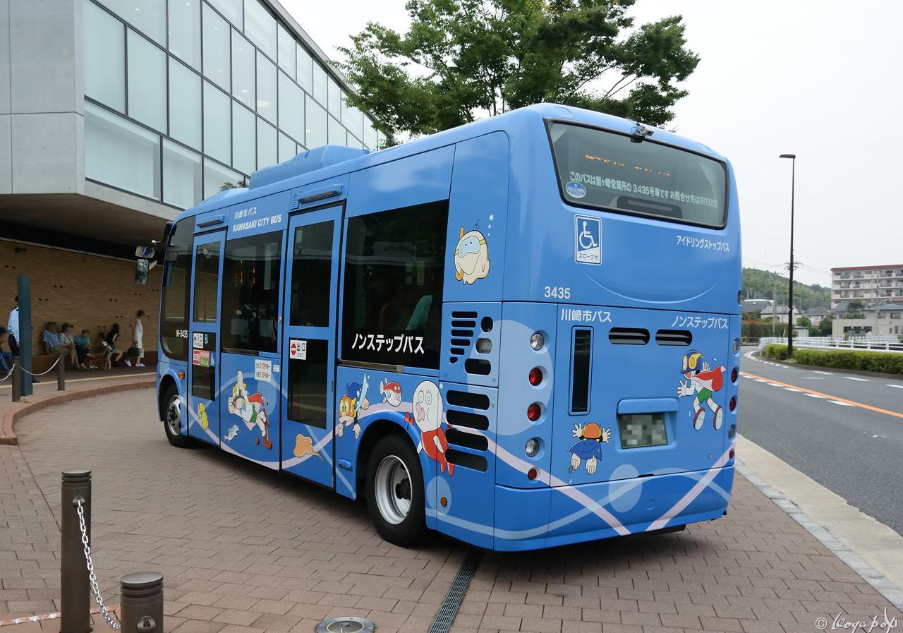 bus 150613R-345x1280