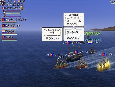 大海戦だよ^^ (3)