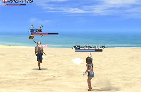 砂浜きれい^^