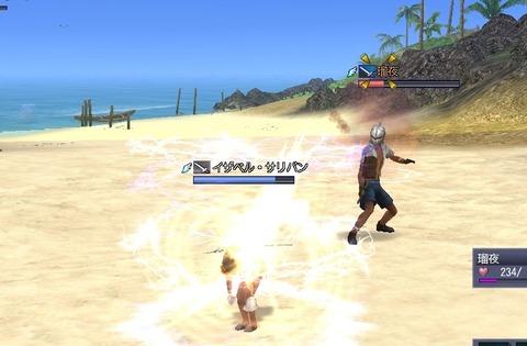 砂浜きれい^^ (2)
