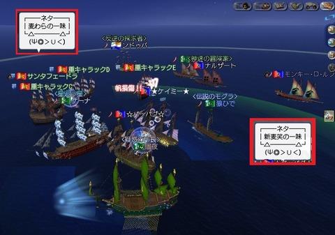 大海戦だよ~^^