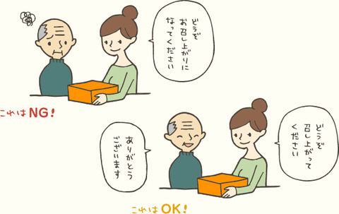 m0057-001