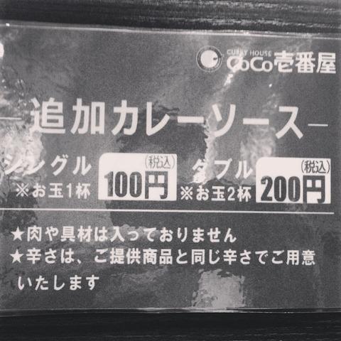 m0082-001