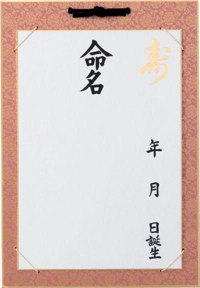 m1356