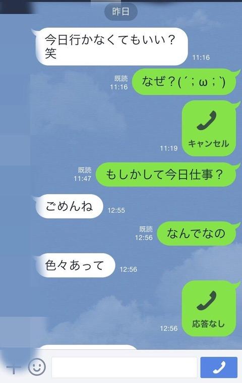 m2018